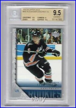 2005-06 Upper Deck #443 Young Guns Rookie Rc Card Alexander Ovechkin Bgs 9.5