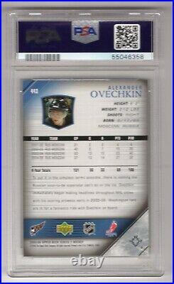 2005-06 Upper Deck #443 Young Guns Rookie Rc Card Alexander Ovechkin Psa 9