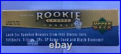 2005-06 Upper Deck Rookie Update Hobby Hockey Box Factory Sealed