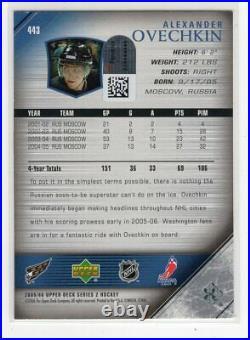2005-06 Upper Deck Young Guns Rookie Card Auto Alexander Ovechkin Fanatics Coa