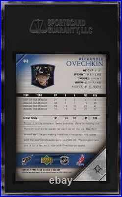 2005 Upper Deck Young Guns Alexander Ovechkin ROOKIE RC #443 SGC 9 MINT