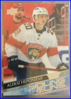 2020/21 Upper Deck Hockey COMPLETE 730-Card Set Series 1, 2 & Extended