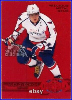 Alexander Ovechkin 2012-13 Fleer Retro Precious Metal Gems Red Hockey Card /100