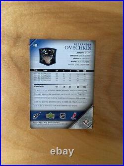 Upper Deck 2005 alex ovechkin rookie card young guns -#443